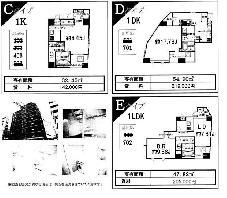 ■クレアスイート恵比寿■ 1R〜1DK